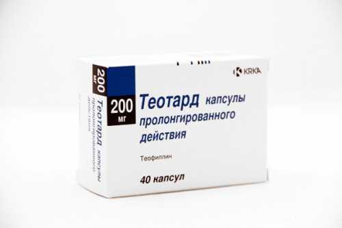 Подкожное введение препарата позволяет гормону некоторое время находиться в жировой клетчатке, что позволяет замедлить его всасывание в кровяное русло