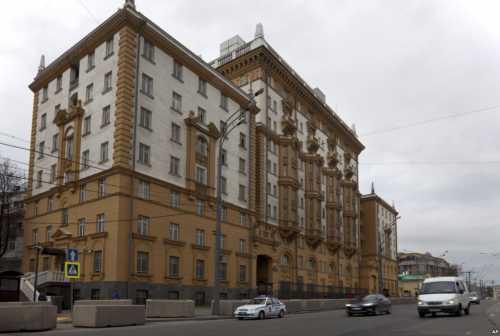 Посольство Андорры в Москве