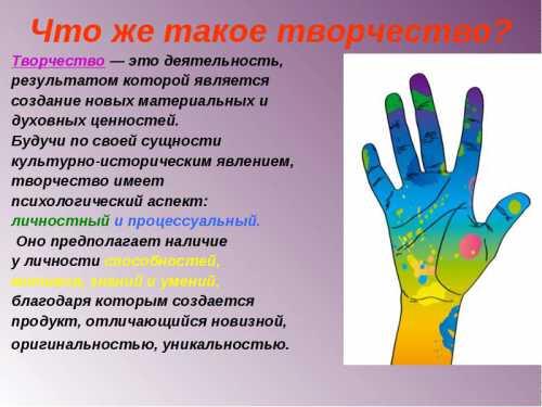 Какие занятия развивают творческие способности у детей