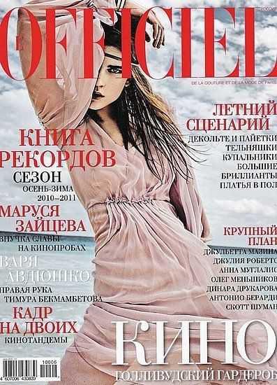 СМИ: Ксения Собчак возглавит L'Officiel