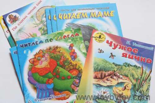 Читаем сами: познавательные книги для малышей