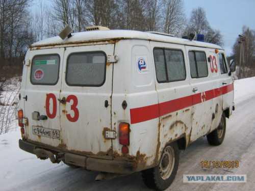 Назван план модернизации московского здравоохранения